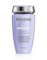 Шампунь-ванна Kerastase Blond Absolu Ultra-Violet для нейтрализации желтизны 250 мл.