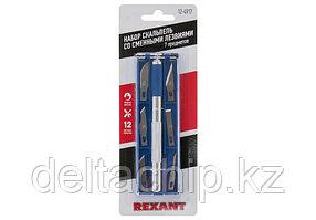 12-4917 набор скальпелей со сменными лезвиями Rexant