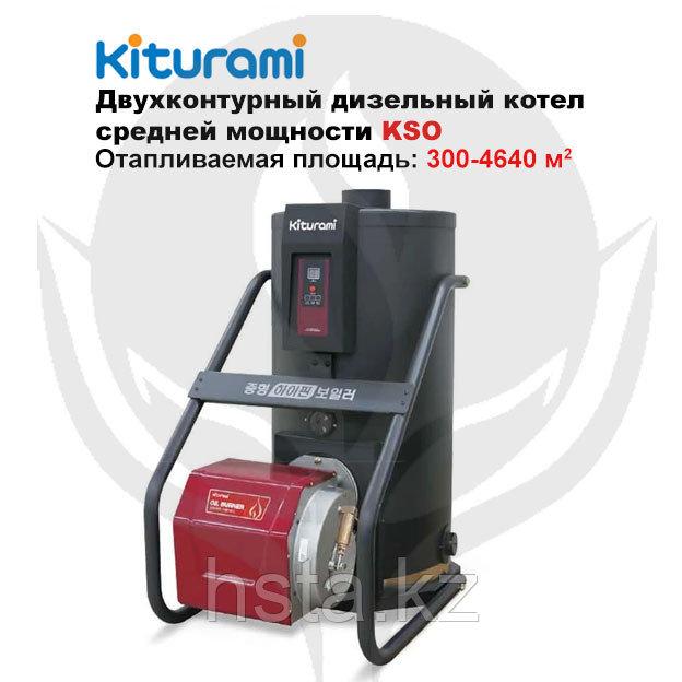 Котел дизельный средней мощности Kiturami KSO 300R