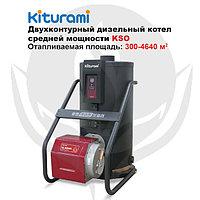 Котел дизельный средней мощности Kiturami KSO 400R