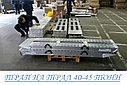 Аппарели для полуприцепов, алюминиевые грузоподъемность от 5 до 90 тонн, длина от 1900 мм до 4500 мм., фото 3