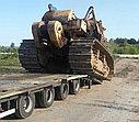 Алюминиевые аппарели до 23 тонн длина 2900 мм  , фото 6