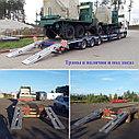 Алюминиевые аппарели до 23 тонн длина 2900 мм  , фото 8