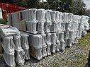 Алюминиевые аппарели до 5 тонн, 2800 мм длина., фото 6