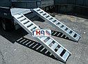 Алюминиевые аппарели до 3,3 тонн, 1970 мм длина., фото 5
