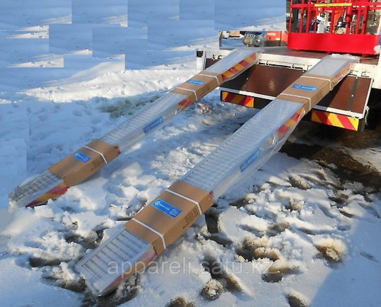 Алюминиевые аппарели до 1,820 тонн, 3230 мм длина.
