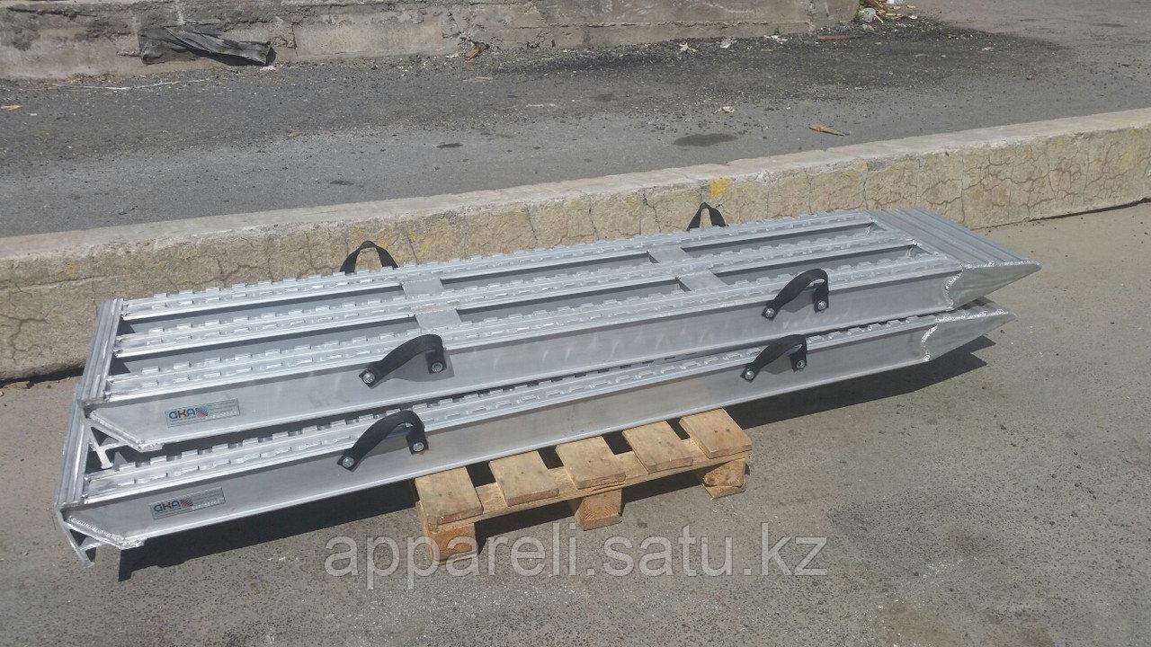 Алюминиевые аппарели до 25 тонн длина 2800 мм