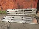 Алюминиевые аппарели до 32 тонн длина 1900 мм., фото 7