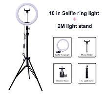Кольцевая LED лампа для съёмки с телефона со стойкой 190 см, фото 2