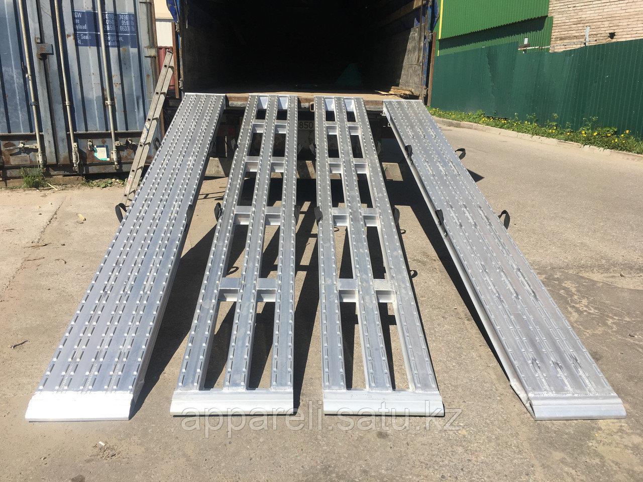 Алюминиевые аппарели до 10 тонн длина 3000 мм.