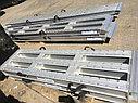 Алюминиевые аппарели до 10 тонн длина 3000 мм., фото 5