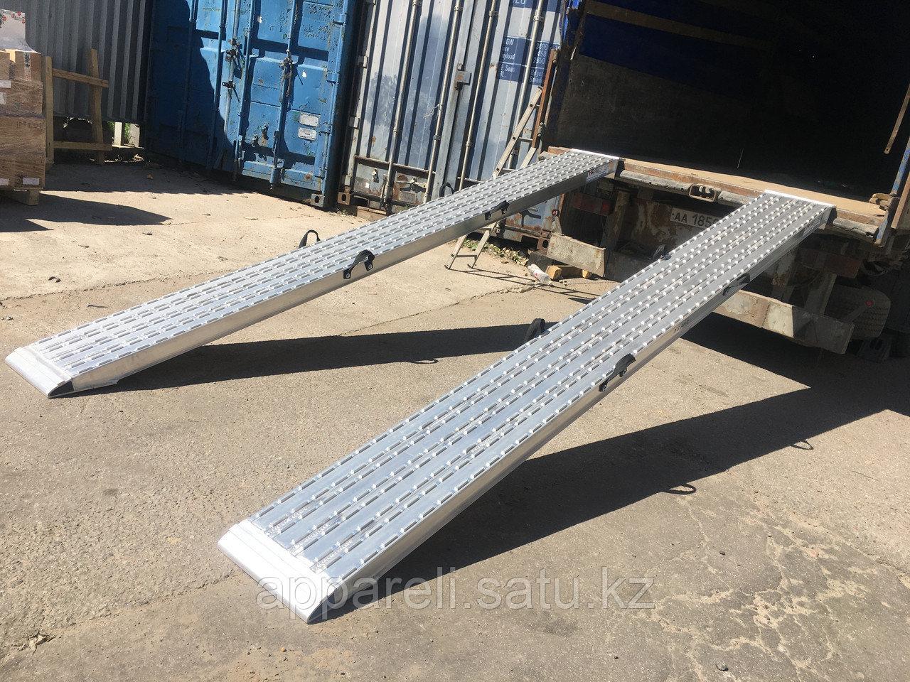 Алюминиевые аппарели до 12 тонн, 3500 мм длина.