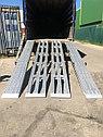 Алюминиевые аппарели до 12 тонн, 3500 мм длина., фото 4