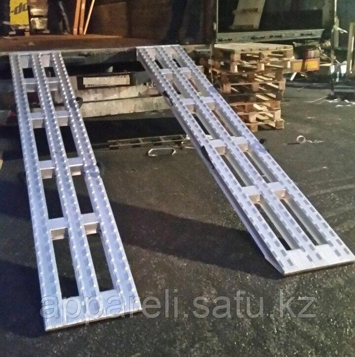 Алюминиевые аппарели до 14 тонн длина 3300 мм.