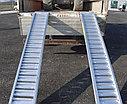 Алюминиевые аппарели до 5 тонн, 3350 мм длина., фото 2