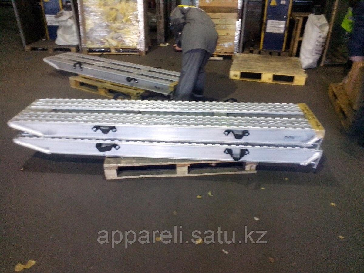 Алюминиевые аппарели до 20 тонн длина 2800 мм
