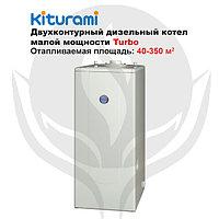 Котел дизельный малой мощности Kiturami Turbo 21