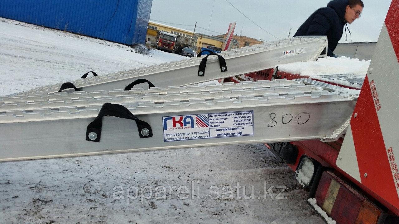 Алюминиевые аппарели до 30 тонн длина 2400 мм.