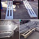 Алюминиевые аппарели до 30 тонн длина 2400 мм., фото 3