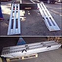 Алюминиевые аппарели до 30 тонн длина 2400 мм., фото 4