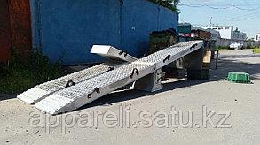Алюминиевые аппарели 50 тонн,3х составные,длинные.