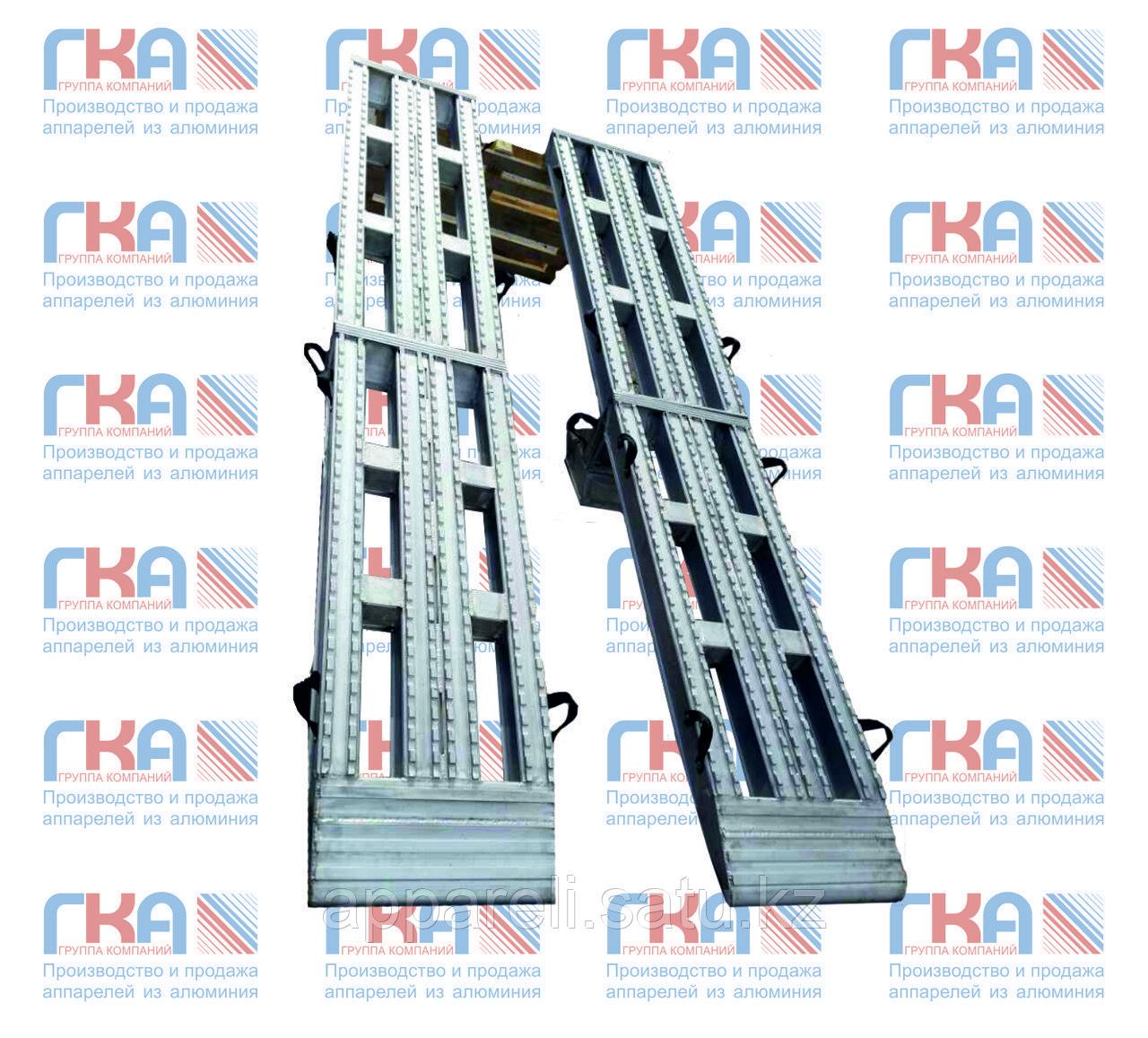 Алюминиевые аппарели до 60 тонн длина 3800 мм.