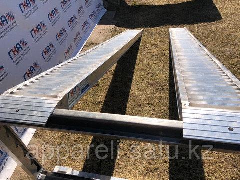 Погрузочные рампы 4550 кг, 2500 мм