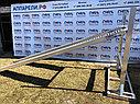 Трапы 1500 кг, 4 метра, 360 мм, фото 5