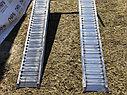 Аппарели GKA 85.40 алюминиевые для трала, фото 4