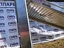 Алюминиевые одинарные пандусы от производителя, фото 4