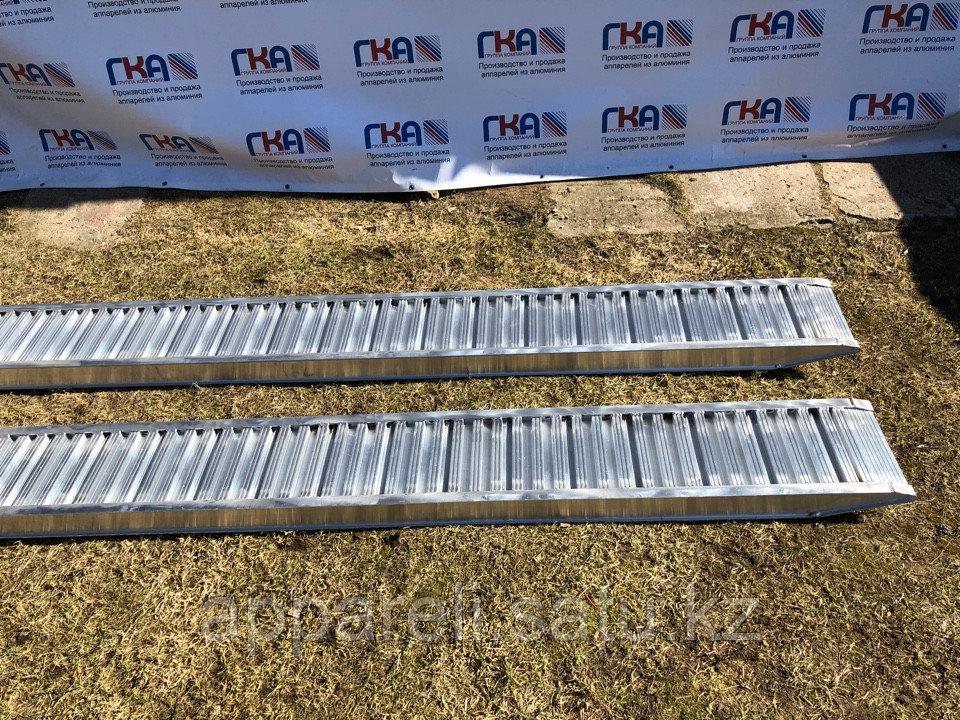 Погрузочные рампы от производителя 4900 кг, 46 см