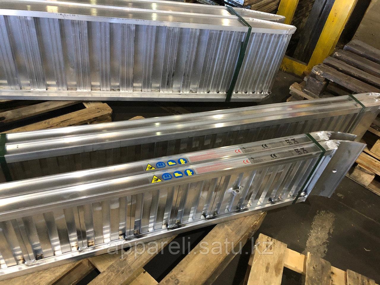 Алюминиевые аппарели от производителя