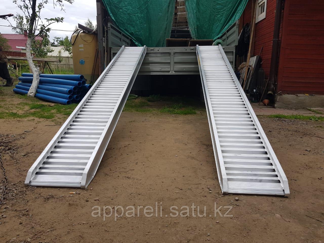 Алюминиевые аппарели 4400 кг, 3,5 метра, 410 мм