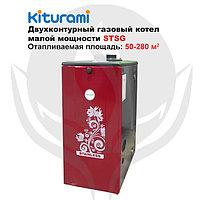Газовый напольный котел Kiturami STSG 17R