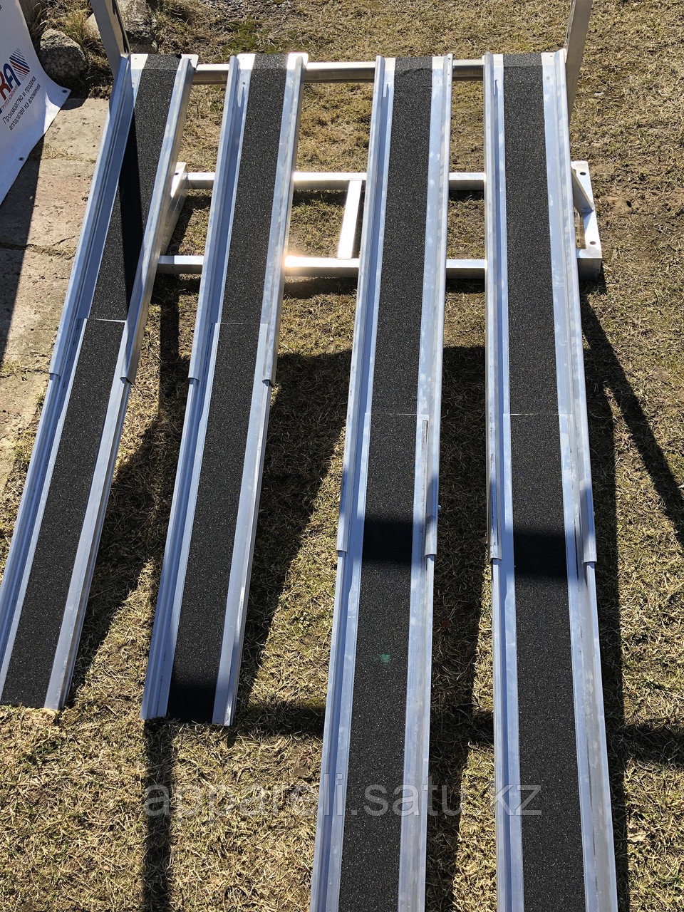 Алюминиевые трапы от производителя
