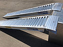 Алюминиевые аппарели 2920 кг от производителя, фото 3