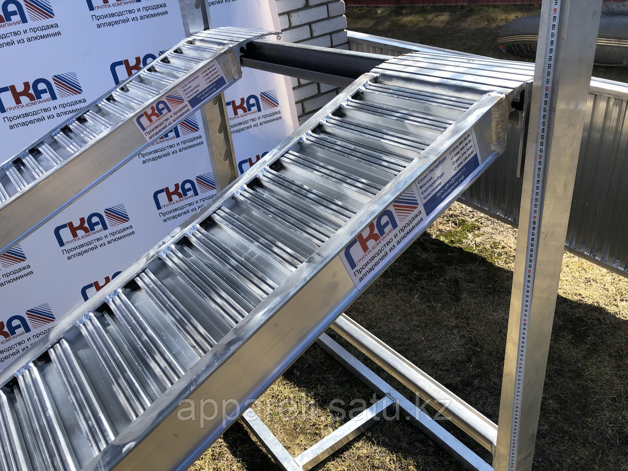 Погрузочные рампы 1,7 т, 4 метра производство