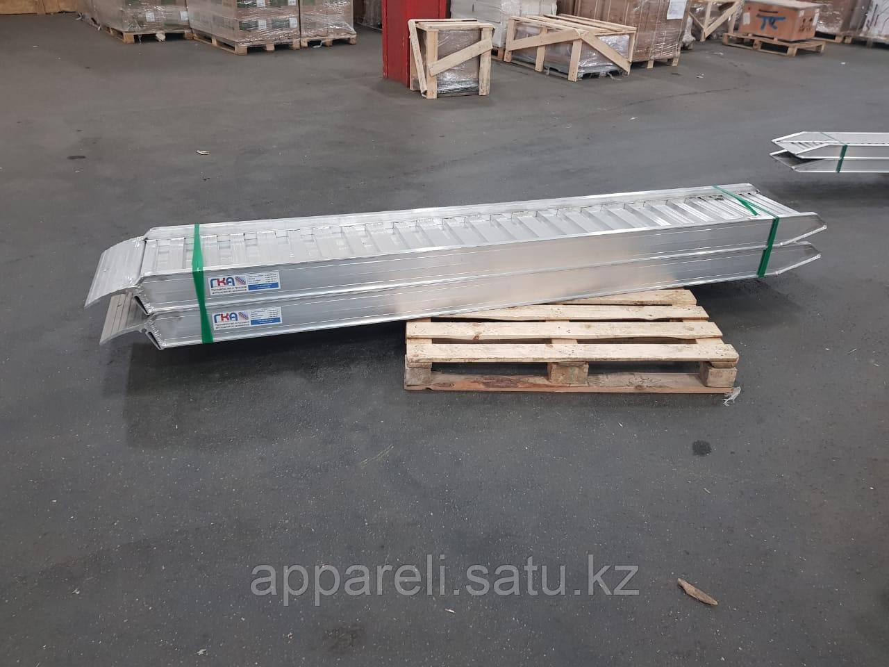 Погрузочные рампы 4900 кг от производителя
