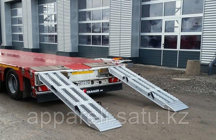 Алюминиевые аппарели до 50 тонн длина 2400 мм.