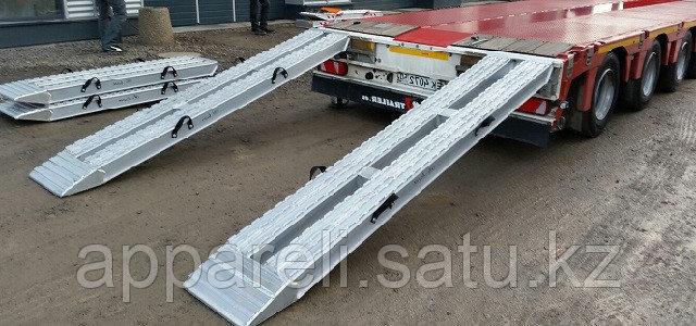 Алюминиевые аппарели 53 тонны.