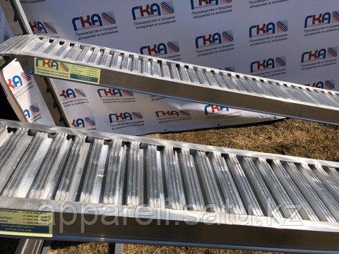 Погрузочные рампы 2,5 метра от производителя