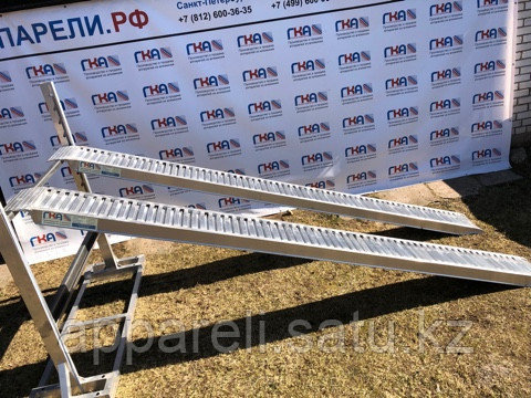 Погрузочные рампы от производителя 6200 кг, 30 см