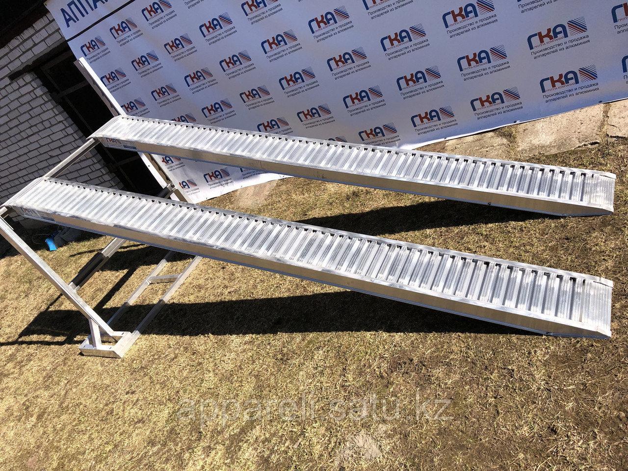 Алюминиевые аппарели 2040 кг, 3,5 метра
