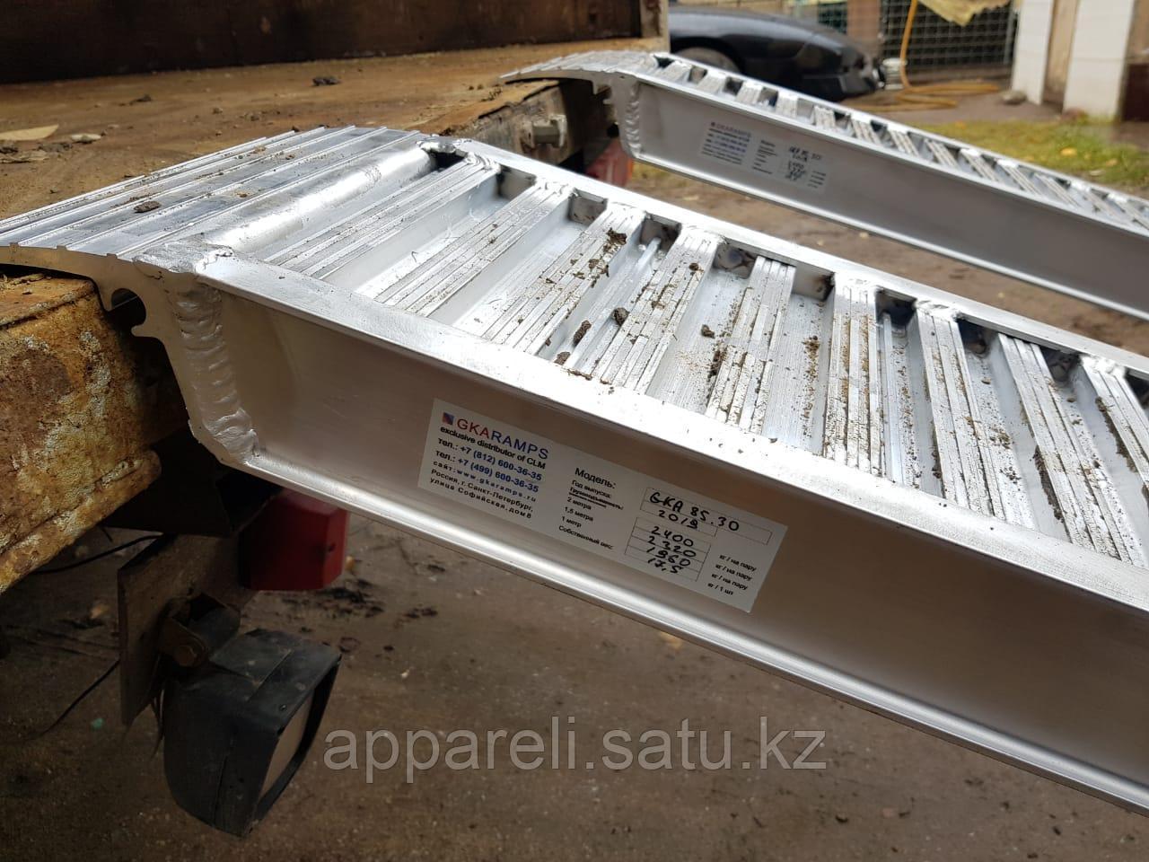 Погрузочные рампы 2,4 тонны от производителя