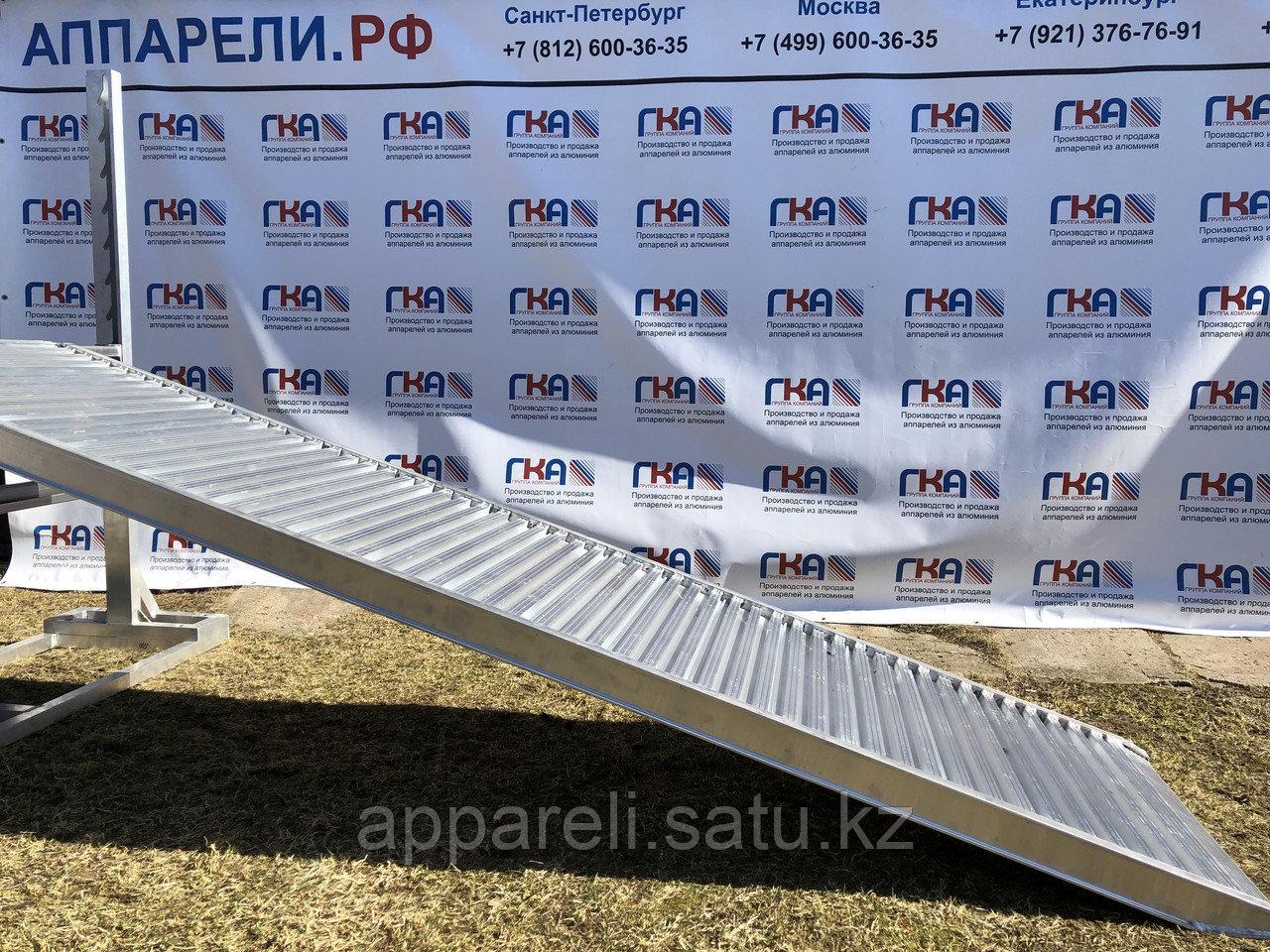Погрузочные рампы от производителя 300 кг, 3 м