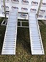 Погрузочные рампы от производителя 2400 кг, 1500 мм, фото 3