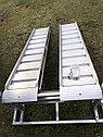 Алюминиевые аппарели сходни трапы от производителя, фото 4