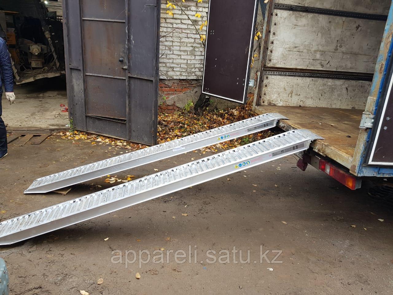 Алюминиевые аппарели 3680 кг, 2000 мм производство