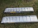 Погрузочные рампы от производителя 9 тонн, 2,5 метра, фото 4