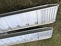 Погрузочные рампы от производителя 7,2 тонны, 3 метра, фото 3